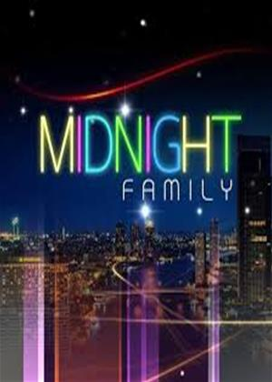 Rent Midnight Family Online DVD & Blu-ray Rental