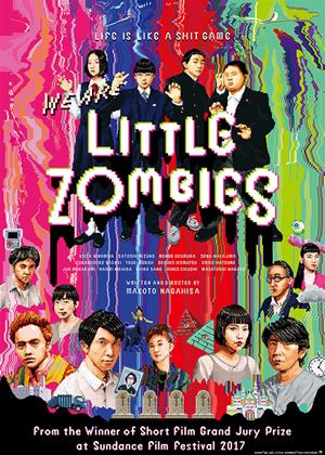 Rent We Are Little Zombies (aka Wî â Ritoru Zonbîzu) Online DVD & Blu-ray Rental