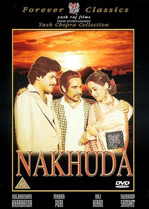 Rent Nakhuda Online DVD & Blu-ray Rental