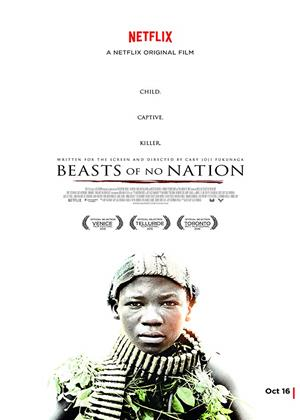 Rent Beasts of No Nation Online DVD & Blu-ray Rental
