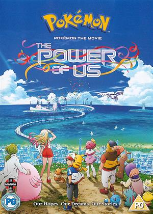 Rent Pokémon: The Movie: The Power of Us (aka Gekijouban Poketto monsutâ: Minna no Monogatari) Online DVD & Blu-ray Rental