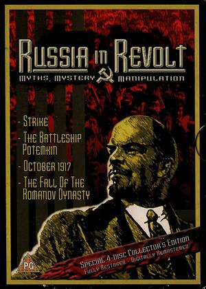 Rent Russia in Revolt: October 1917 (aka October (Ten Days that Shook the World) / Oktyabr) Online DVD & Blu-ray Rental