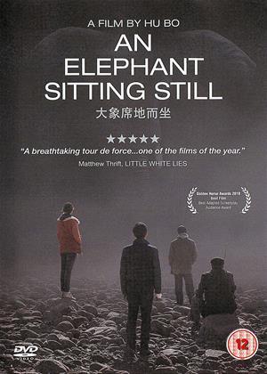 Rent An Elephant Sitting Still (aka Da xiang xi di er zuo) Online DVD Rental