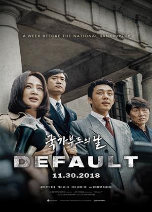 Rent Default (aka Gukgabudo-ui Nal) Online DVD & Blu-ray Rental