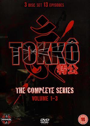 Rent Tokko: Series Online DVD & Blu-ray Rental