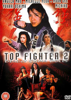 Rent Top Fighter 2: Deadly Fighting Dolls (aka Top Fighter 2) Online DVD & Blu-ray Rental