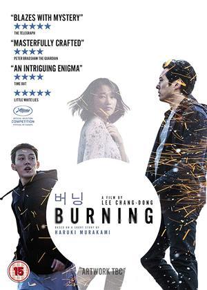 Rent Burning (aka Beoning) Online DVD & Blu-ray Rental