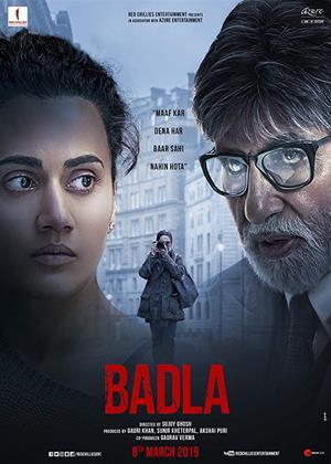 Rent Badla Online DVD & Blu-ray Rental