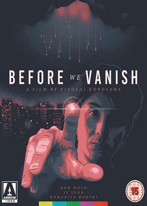 Rent Before We Vanish (aka Sanpo suru shinryakusha) Online DVD Rental