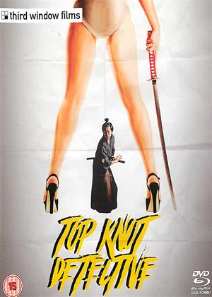 Rent Top Knot Detective (aka Pilot) Online DVD & Blu-ray Rental