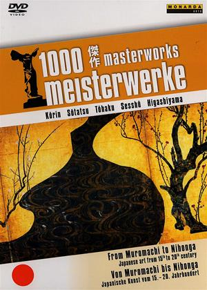 Rent 1000 Masterworks: From Muromachi to Nihonga (aka 1000 Masterworks: From Muromachi to Nihonga - Japanese Art From 15th to 20th Century) Online DVD Rental