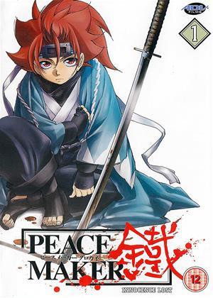 Rent Peacemaker: Vol.1 (aka Peace Maker Kurogane) Online DVD & Blu-ray Rental