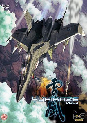 Rent Yukikaze: Vol.1 (aka Sento Yosei Yukikaze) Online DVD & Blu-ray Rental