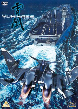 Rent Yukikaze: Vol.2 (aka Sento Yosei Yukikaze) Online DVD & Blu-ray Rental