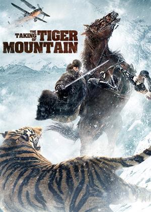 Rent The Taking of Tiger Mountain (aka Zhi qu wei hu shan) Online DVD & Blu-ray Rental