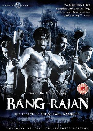 Bang-Rajan Online DVD Rental