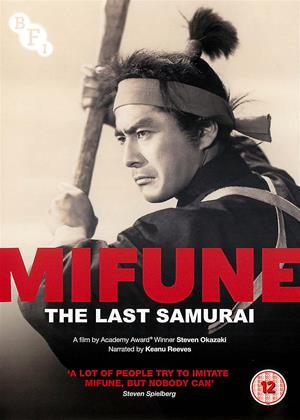 Rent Mifune: The Last Samurai (aka Mifune: Last Samurai) Online DVD & Blu-ray Rental