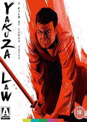 Rent Yakuza Law (aka Yakuza keibatsu-shi: Rinchi!) Online DVD & Blu-ray Rental