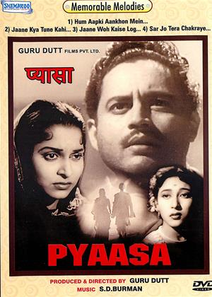 Rent Pyaasa (aka Thirsty) Online DVD & Blu-ray Rental