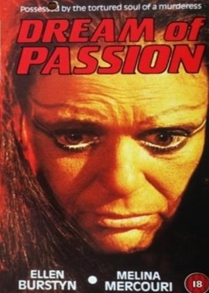 Rent A Dream of Passion (aka Kravgi Gynaikon) Online DVD & Blu-ray Rental