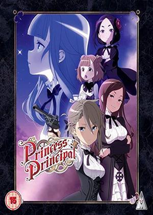 Rent Princess Principal Online DVD & Blu-ray Rental