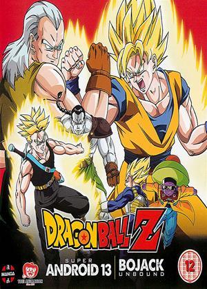Rent Dragon Ball Z: Super Android 13! / Bojack Unbound (aka Doragon bôru Z: Kyokugen batoru!! San dai sûpâ saiyajin / Doragon bôru Z: Ginga girigiri!! Butchigiri no sugoi yatsu) Online DVD & Blu-ray Rental