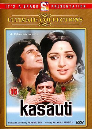 Rent Kasauti (aka Norm) Online DVD & Blu-ray Rental