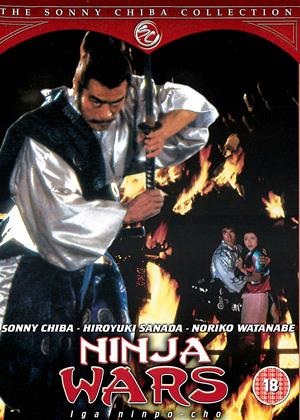 Rent Ninja Wars (aka Iga Ninpôchô) Online DVD & Blu-ray Rental