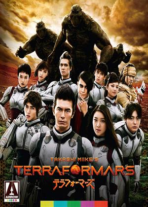 Rent Terra Formars (aka Terraformars) Online DVD & Blu-ray Rental