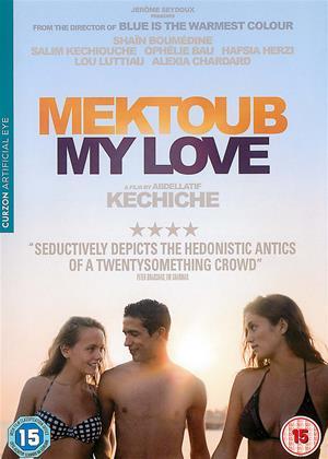 Rent Mektoub, My Love (aka Destiny, My Love: Second Song / Mektoub, My Love: Canto / Mektoub, My Love: IntermezzoDue) Online DVD & Blu-ray Rental