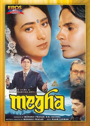 Rent Megha Online DVD & Blu-ray Rental