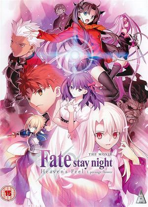 Rent Fate/Stay Night: Heaven's Feel: I. Presage Flower (aka Gekijouban Fate/Stay Night: Heaven's Feel - I. Presage Flower) Online DVD & Blu-ray Rental