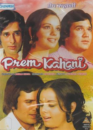 Rent Prem Kahani Online DVD & Blu-ray Rental