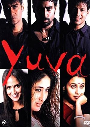 Yuva Online DVD Rental