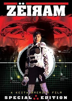 Rent Zeiram (aka Zeiramu) Online DVD & Blu-ray Rental