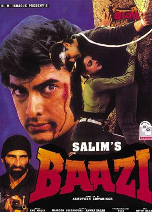 Baazi Online DVD Rental