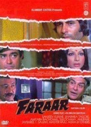 Faraar Online DVD Rental
