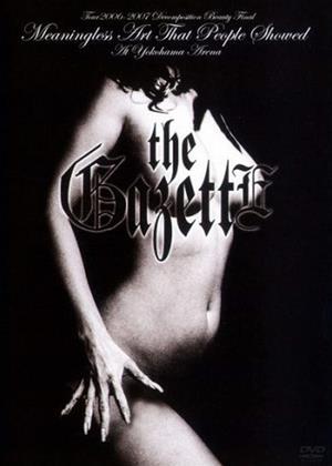 Rent The Gazette: Decomposition Beauty Online DVD & Blu-ray Rental