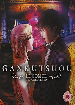 Rent Gankutsu-ô (aka The Count of Monte Cristo / Ruler of the Cavern) Online DVD & Blu-ray Rental