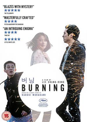 Rent Burning (aka Beoning) Online DVD & Blu-ray Rental