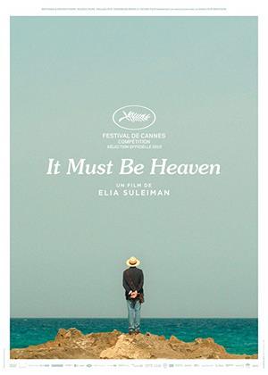 Rent It Must Be Heaven Online DVD & Blu-ray Rental