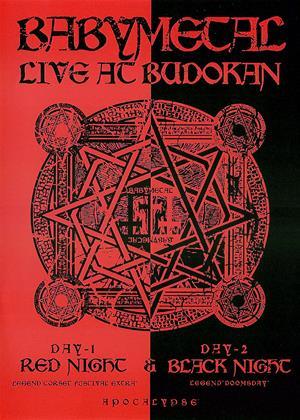 Rent BabyMetal: Live at Budokan (aka Babymetal: Live in Budokan: Red Night / Black Night: Apocalypse) Online DVD & Blu-ray Rental