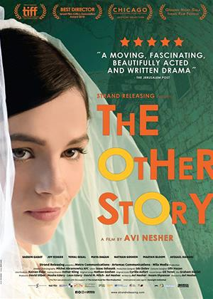 Rent The Other Story Online DVD & Blu-ray Rental