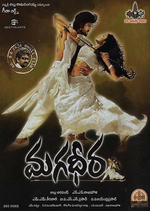 Magadheera Online DVD Rental