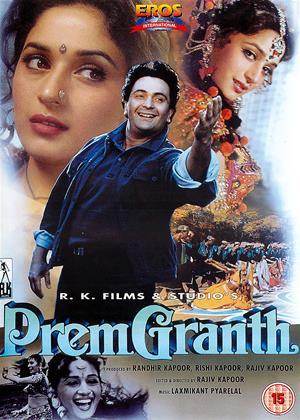 Prem Granth Online DVD Rental