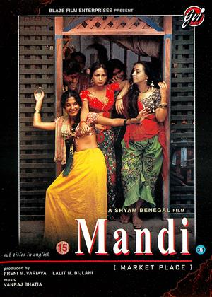Rent Mandi (aka Market Place) Online DVD & Blu-ray Rental