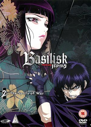 Rent Basilisk: Vol.2 (aka Basilisk: Volume 2 - The Spoils of War) Online DVD & Blu-ray Rental