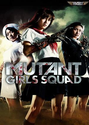 Rent Mutant Girls Squad (aka Sentô shôjo: Chi no tekkamen densetsu) Online DVD & Blu-ray Rental