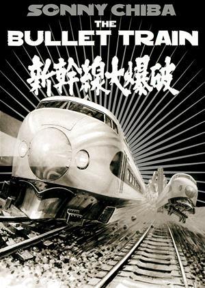 Rent The Bullet Train (aka Shinkansen daibakuha) Online DVD & Blu-ray Rental