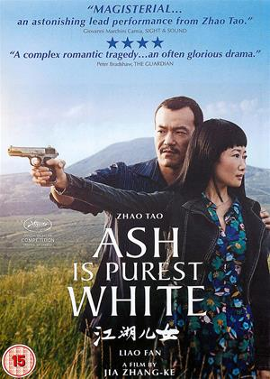 Rent Ash Is Purest White (aka Jiang hu er nü) Online DVD & Blu-ray Rental